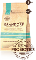 GRANDORF 4 Meat&Brown Rice Indoor PROBIOTIC - 4 вида мяса с бурым рисом для домашних кошек с живыми пробиотиками