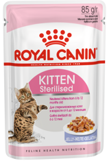 Royal Canin Kitten Sterilized (в желе)